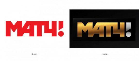МАТЧ ТВ – это Третья кнопка вашего телевизора!