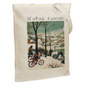 Холщовая сумка «Новая классика. Велосезон XVI», неокрашенная