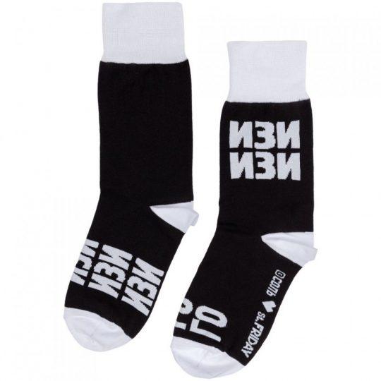 Носки «Го изи-изи», размер 34-37
