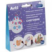 Набор для творчества «Новогодние игрушки. Снеговик»