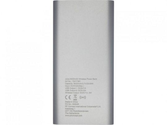 Беспроводное портативное зарядное устройство емкостью 8000 мАч Juice, серебристый, арт. 023845703