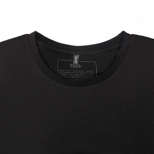 Футболка оверсайз «Дама с горностаем», черная, размер M/L