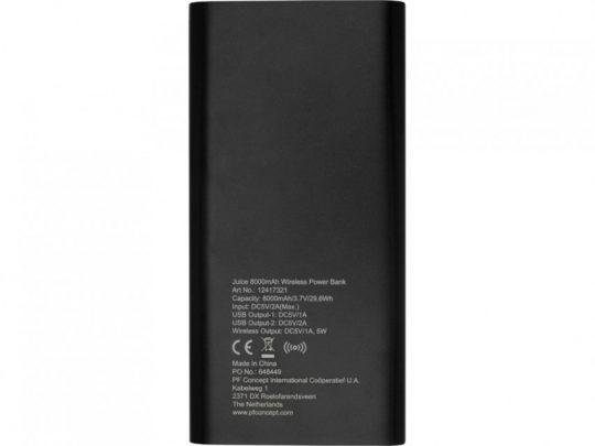 Беспроводное портативное зарядное устройство емкостью 8000 мАч Juice, черный, арт. 023845803